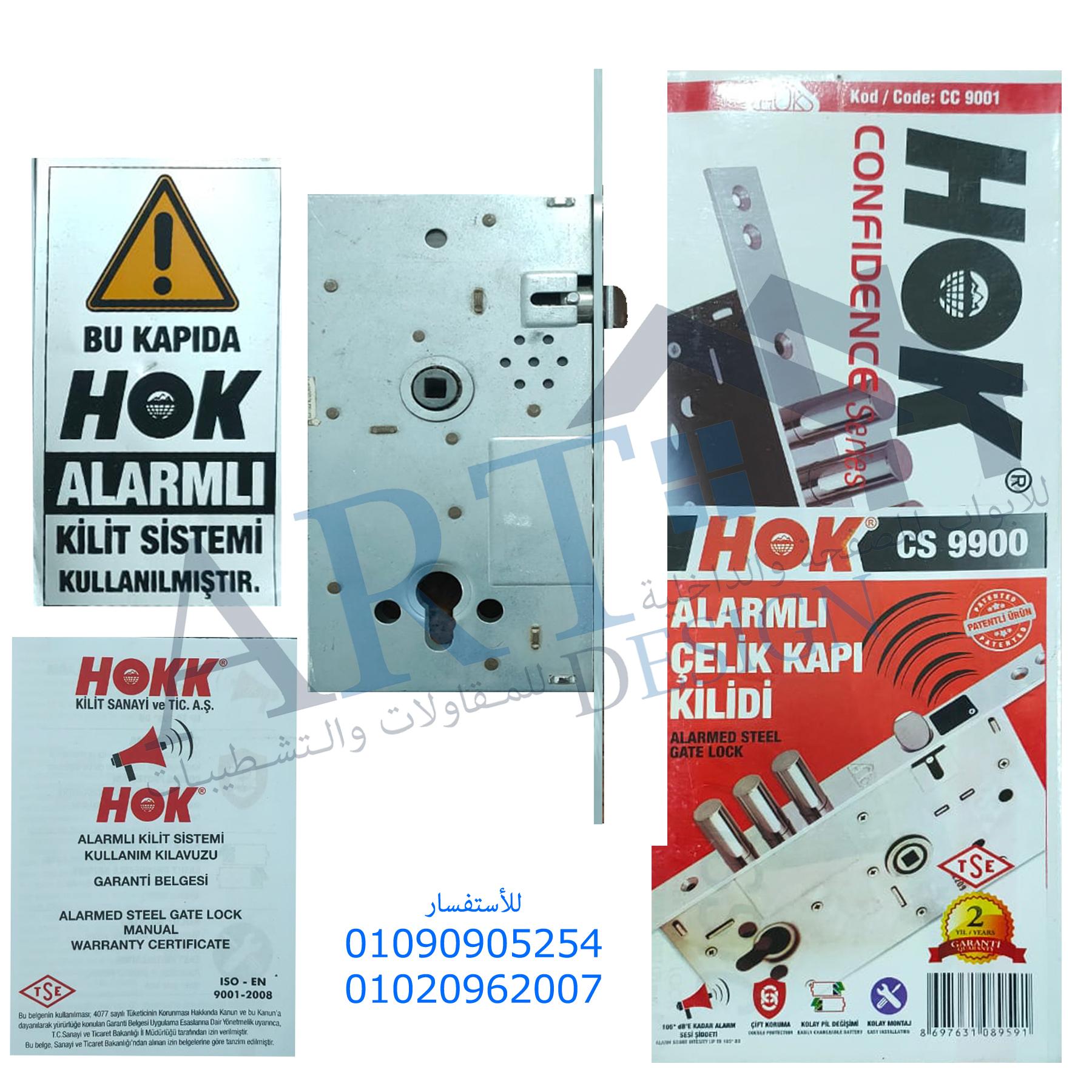 hook-alarm-system-30